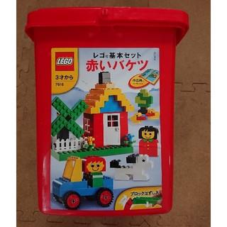 Lego - ★☆レゴ 赤いバケツ☆★