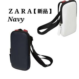 ZARA - ZARA ザラ 携帯ケース ミニショルダーバッグ ボディーバッグ サコッシュ