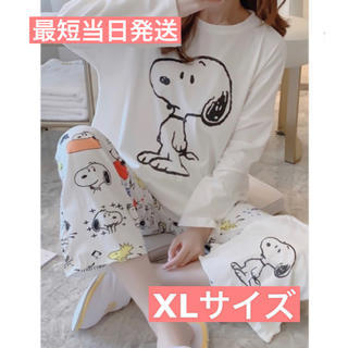 SNOOPY - 最短当日発送☆新品3点セット XL SNOOPY 長袖パジャマ