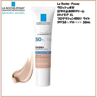 LA ROCHE-POSAY - 5本敏感肌用 ラロッシュポゼ UVイデア XL プロテクションBB 01 ライト