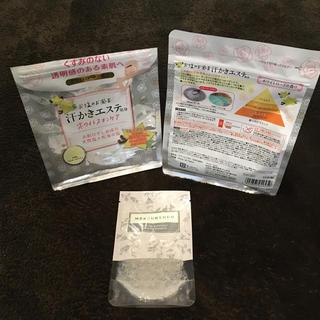 マーキュリーデュオ(MERCURYDUO)の入浴剤 バスソルト セット(入浴剤/バスソルト)