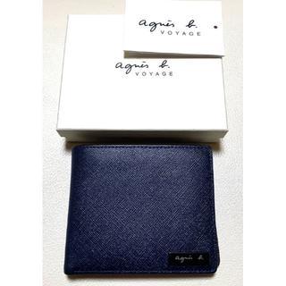 アニエスベー(agnes b.)のagnes b. VOYAGE ☆ 美品 レザー 折り財布(財布)