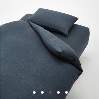 MUJI (無印良品) - 無印良品 掛け布団カバー2枚セット ネイビー