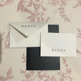 グッチ(Gucci)のGUCCI グッチ メッセージガードセット(カード/レター/ラッピング)