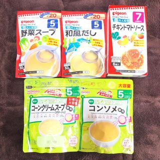 ワコウドウ(和光堂)の離乳食・ベビーフード 徳用粉末だし&スープ(離乳食調理器具)
