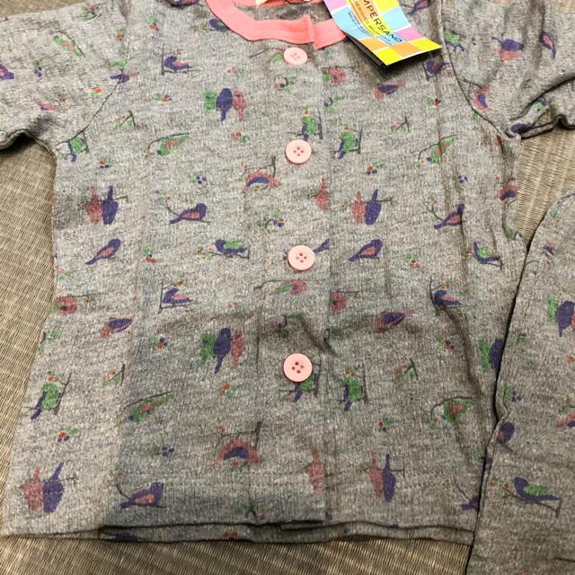 ampersand(アンパサンド)のampersand 小鳥さん柄ナチュラルパジャマ キッズ/ベビー/マタニティのベビー服(~85cm)(パジャマ)の商品写真