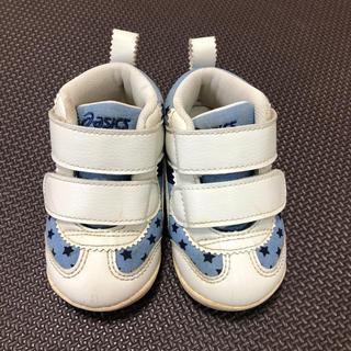 アシックス(asics)のアシックス スクスク ファーストシューズ 12 星 ブルー 水色 スニーカー 靴(スニーカー)