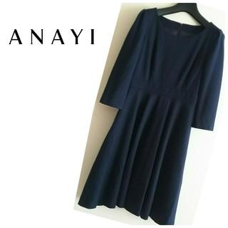 ANAYI - 秋色⭐️ANAYI⭐️アナイ⭐️ウール100%ワンピース