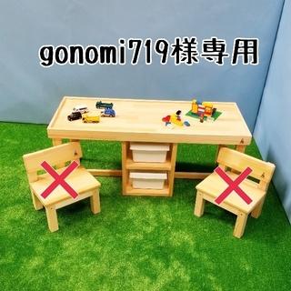 gonomi719様専用(おもちゃ/雑貨)