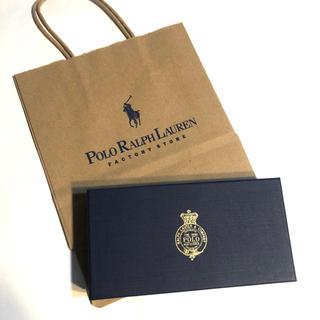 ポロラルフローレン(POLO RALPH LAUREN)のポロ ラルフローレン ショップ袋 ギフトボックス 紙袋 ショッパー プレゼント(その他)
