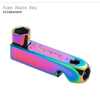 シュプリーム(Supreme)のSupreme Pipe Skate Key Iridescent(工具/メンテナンス)
