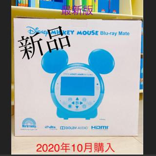 ディズニー(Disney)の新品 2020年10月購入 ミッキー ブルーレイメイト ディズニー英語 (ブルーレイプレイヤー)