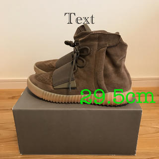 adidas - Yeezy Boost750  brown 29.5cm