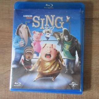 Blu-ray「SING」