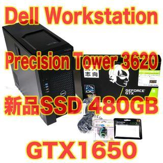 デル(DELL)のDell Precision Tower 3620改 ゲーミング仕様 Xeon(デスクトップ型PC)