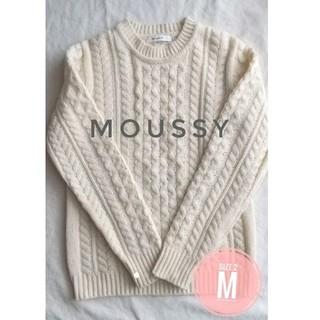 moussy - moussy ケーブルニット オフホワイト