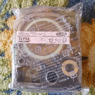 キングジム - テプラ テープ 12mm リラックマ いちご(ピンク)  おはまる