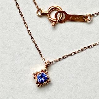 4℃ - 4℃ K10PG ダイヤモンド タンザナイト ペンダント ネックス ☆可憐な美☆