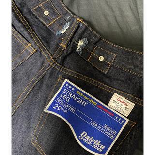 SUNSEA - DAIRIKU One-Wash Denim Pants 19AW 29inch