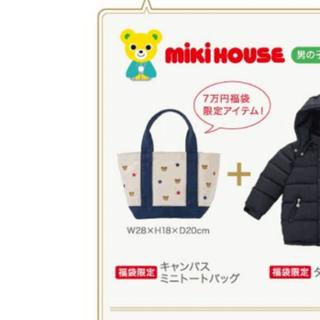 ミキハウス(mikihouse)のミキハウス プチプッチーキャンバスミニトートバック (その他)