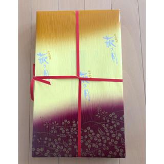 萩の月 正規品 10個箱入り(菓子/デザート)