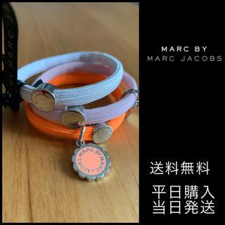 マークバイマークジェイコブス(MARC BY MARC JACOBS)のmarc by marc jacobs  ヘアゴム 販売終了 激レア ピンク(ヘアゴム/シュシュ)