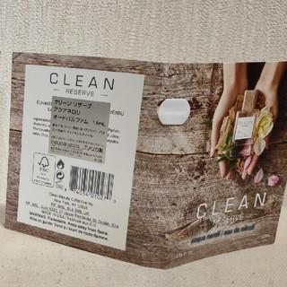 クリーン(CLEAN)のクリーン リザーブ サンプル 2点(ユニセックス)