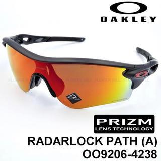 Oakley - 【オークリー】サングラス 0OO9206 RADARLOCK PATH (A)