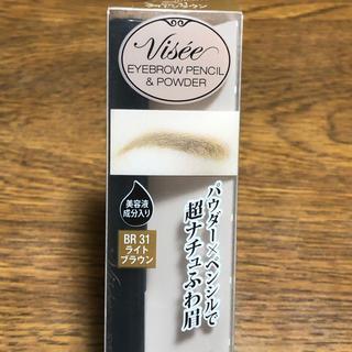 ヴィセ(VISEE)のヴィセ リシェ  アイブロウペンシル&パウダー BR31  新品未使用(アイブロウペンシル)