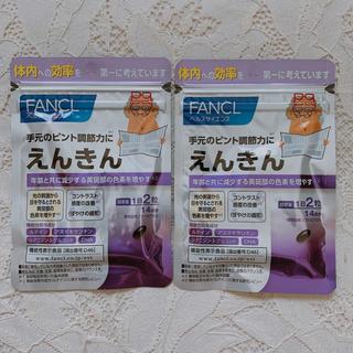 FANCL - ファンケル えんきん 14日分 2袋 ♡ サプリメント 送料込み