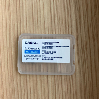 カシオ(CASIO)のCASIO EX-word XS-SH23MC(その他)
