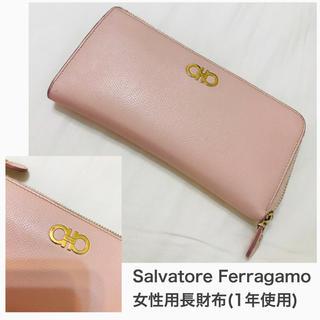 Salvatore Ferragamo - Salvatore ferragamo ピンク 財布 長財布 フェラガモ