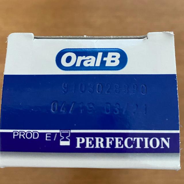 Crest(クレスト)のホワイトニング 歯磨き粉 75ml コスメ/美容のオーラルケア(歯磨き粉)の商品写真