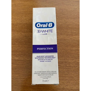クレスト(Crest)のホワイトニング 歯磨き粉 75ml(歯磨き粉)