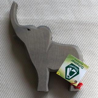 Bonpoint - オストハイマー♪ ゾウ 象