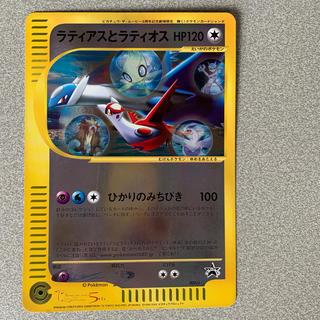任天堂 - カード ラティアスとラティオス ポケモンカードジャンボ