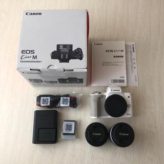Canon - EOS Kiss M ダブルレンズキット