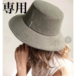 アリシアスタン(ALEXIA STAM)の【未使用】Terry Cloth Bucket Hat/コットンバケットハット(ハット)