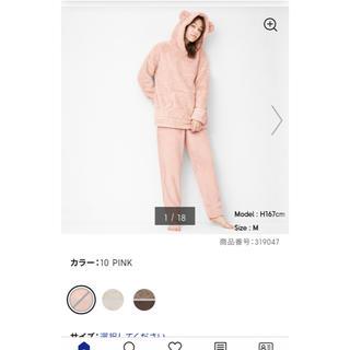 GU - gu マシュマロフィール Mサイズ 新品 未使用 ピンク 完売