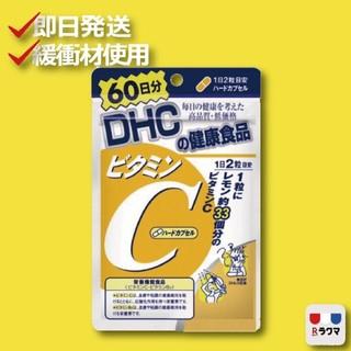 DHC - DHCビタミンC 60日分×1袋 賞味期限2023.5