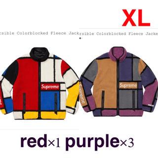 シュプリーム(Supreme)のReversible Colorblocked Fleece Jacket ×4(ブルゾン)