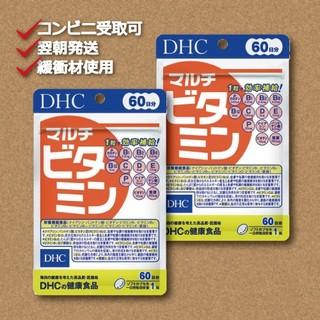 ディーエイチシー(DHC)のDHCマルチビタミン 60日分×2袋 賞味期限2023.6(ビタミン)