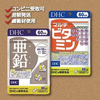 ディーエイチシー(DHC)のDHC亜鉛+マルチビタミン 60日分 各1袋セット(ビタミン)
