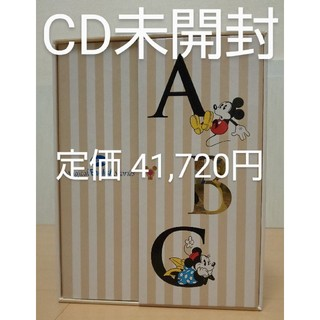Disney - 美品☆ディズニー 英語 マジカルストーリーズ CD+絵本 ユーキャン