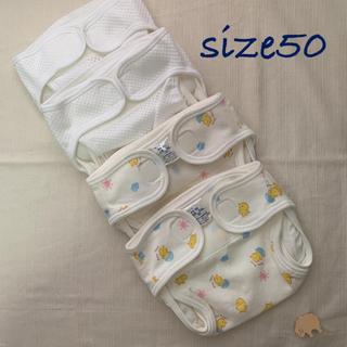ニシキベビー(Nishiki Baby)の☆新品 布おむつカバー  ニシキ(株)日本製4点セット(布おむつ)