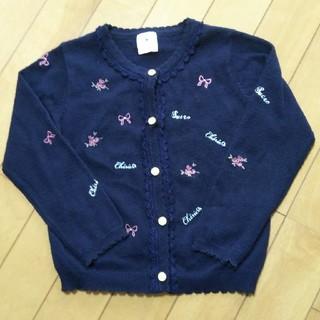 アクシーズファム(axes femme)のアクシーズファム カーディガン 上着 羽織 110 紺 リボン(カーディガン)