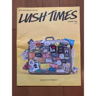 ラッシュ(LUSH)のLUSH TIMES ラッシュタイムズ 冊子(その他)