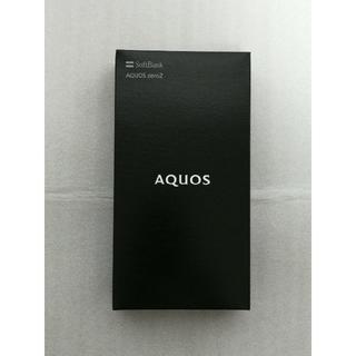 SHARP - 【領収書あり】AQUOS zero2 SIMフリー ブラック 906sh