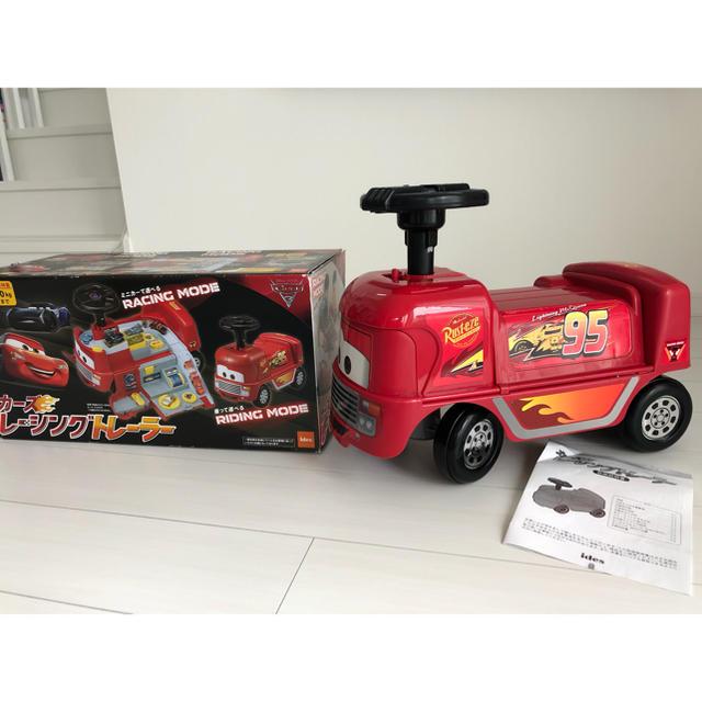 Disney(ディズニー)のカーズ  レーシングトレーラー ブーブー エンタメ/ホビーのおもちゃ/ぬいぐるみ(ミニカー)の商品写真
