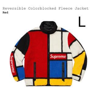 シュプリーム(Supreme)のReversible Colorblocked Fleece Jacket L(ナイロンジャケット)